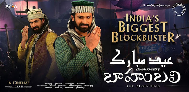 Baahubali Ramzan Special Posters,Baahubali Eid Mubarak Posters,Baahubali Ramzam wallpapers,Baahubali movie pictures,Baahubali movie stills, Prabahas Baahubali posters,Rana Baahubali Posters,Baahubali hd posters,Telugucinemas.in