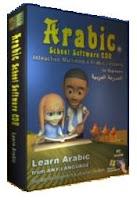 برنامج تعليم اللغة العربية للاطفال programme-education-ta3lim-languages-arabic-arab-Children