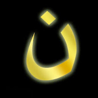 nun symbol