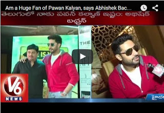 Am a Huge Fan of Pawan Kalyan, says Abhishek Bachchan | Latest Tollywood News | HD Videos