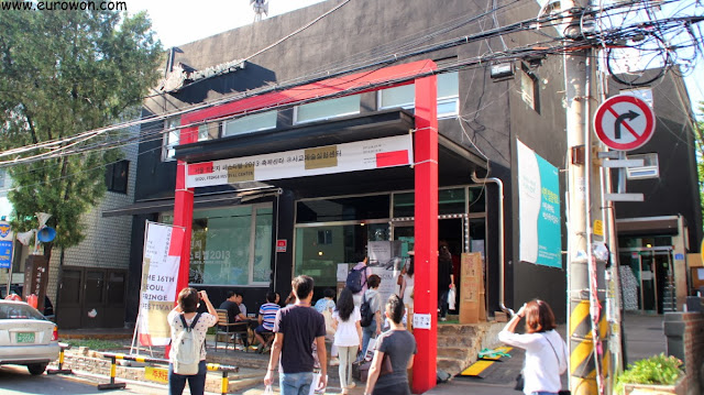 Centro de operaciones del Festival Fringe de Seúl