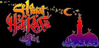 Wallpaper Selamat Lebaran Hari Raya Idul Fitri 2014 1435h