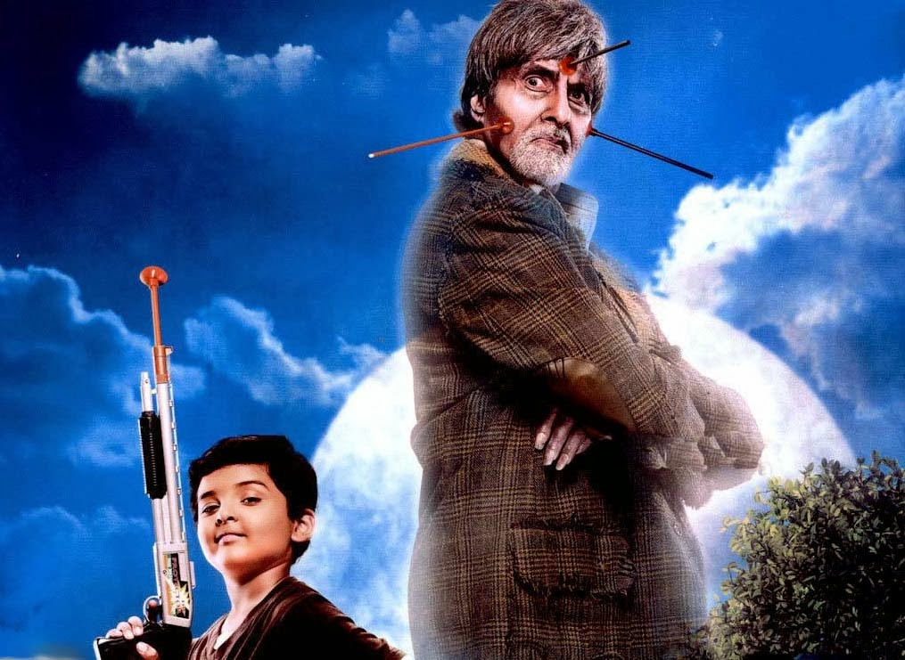 Bollywood movie Bhoothnath Returns (2014) film First Look Poster, Pictures, images, wallpapers