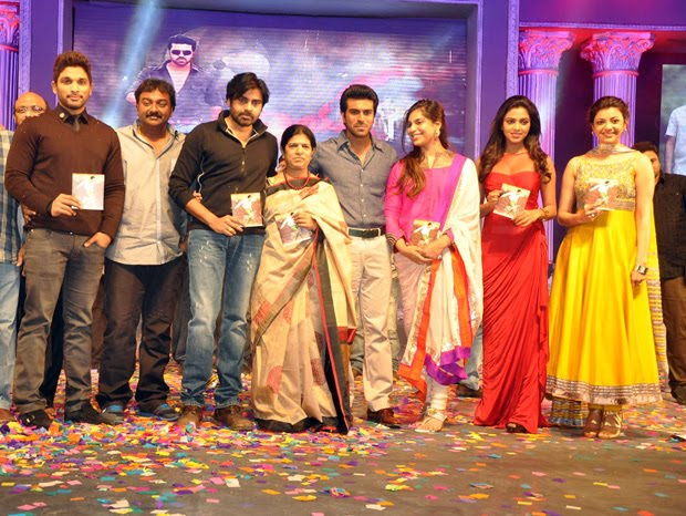 Naayak Audio Launch Photos