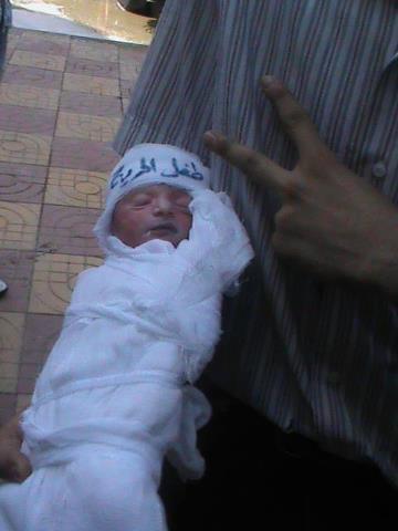 أصغر,شهيد,ثورة,سوريا,دوما