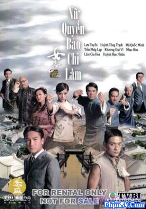 Nữ Quyền Bảo Chi Lâm - Grace Under Fire