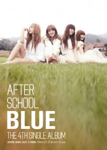 After School Blue – Wonder Boy Single Album