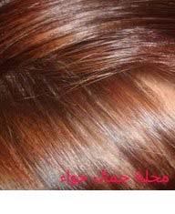 صبغة طبيعية ومضمونة لتفتيح لون الشعر بالمنزل