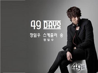 Biodata Pemeran Drama Korea 49 Days