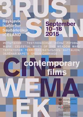 3-я Неделя российского кино в Исландии