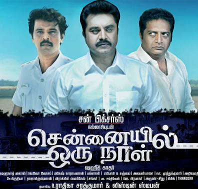 Watch Chennaiyil Oru Naal (2013) Tamil Movie Online