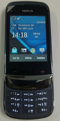 New Nokia C2 dual-SIM Mobile's Photos leaked