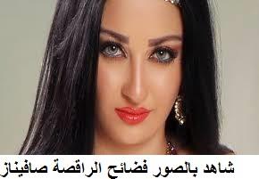 http://technology-arabe.blogspot.com/2015/05/2015-new-photo.html
