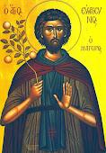 Saint Euphrosyne le Cuisinier