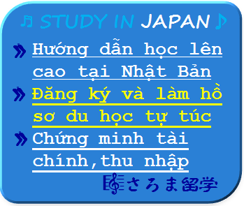 Du học Nhật Bản 2015/16