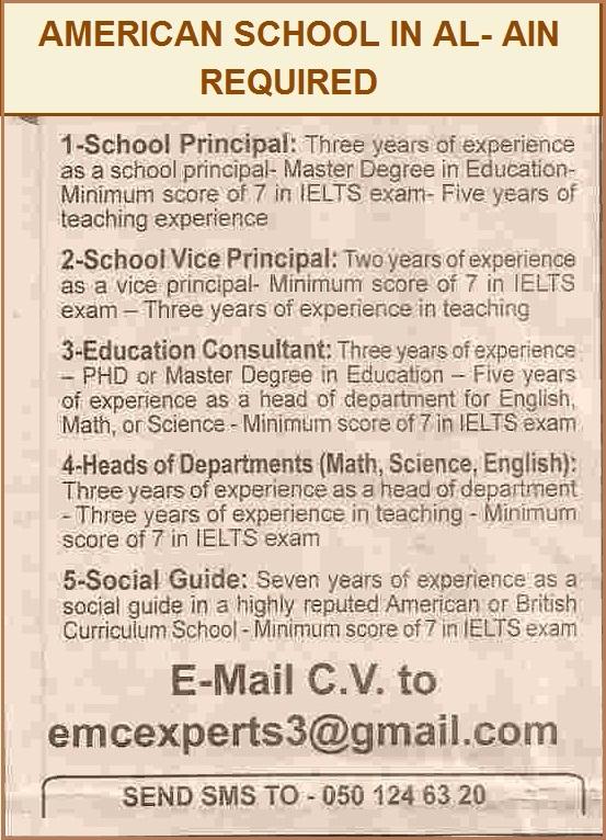 """مطلوب فوراً """" وظائف للمعلمين والمعلمات """" للعمل بكبرى مدارس الامارات - التقديم على الانترنت"""
