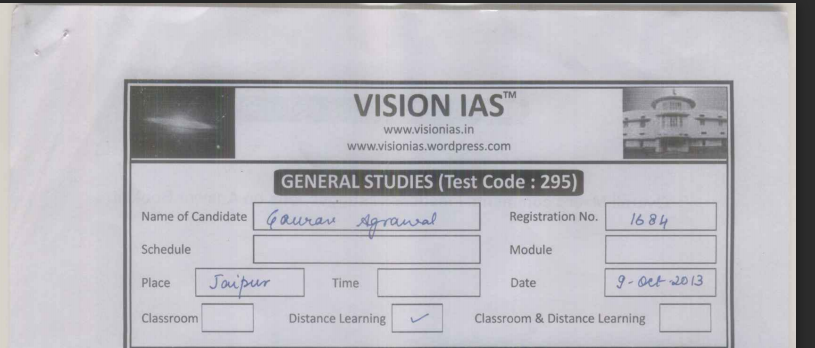 essay test booklet
