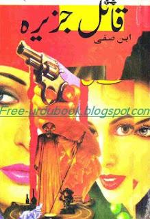 Katil Jazeera By Ibn e Safi