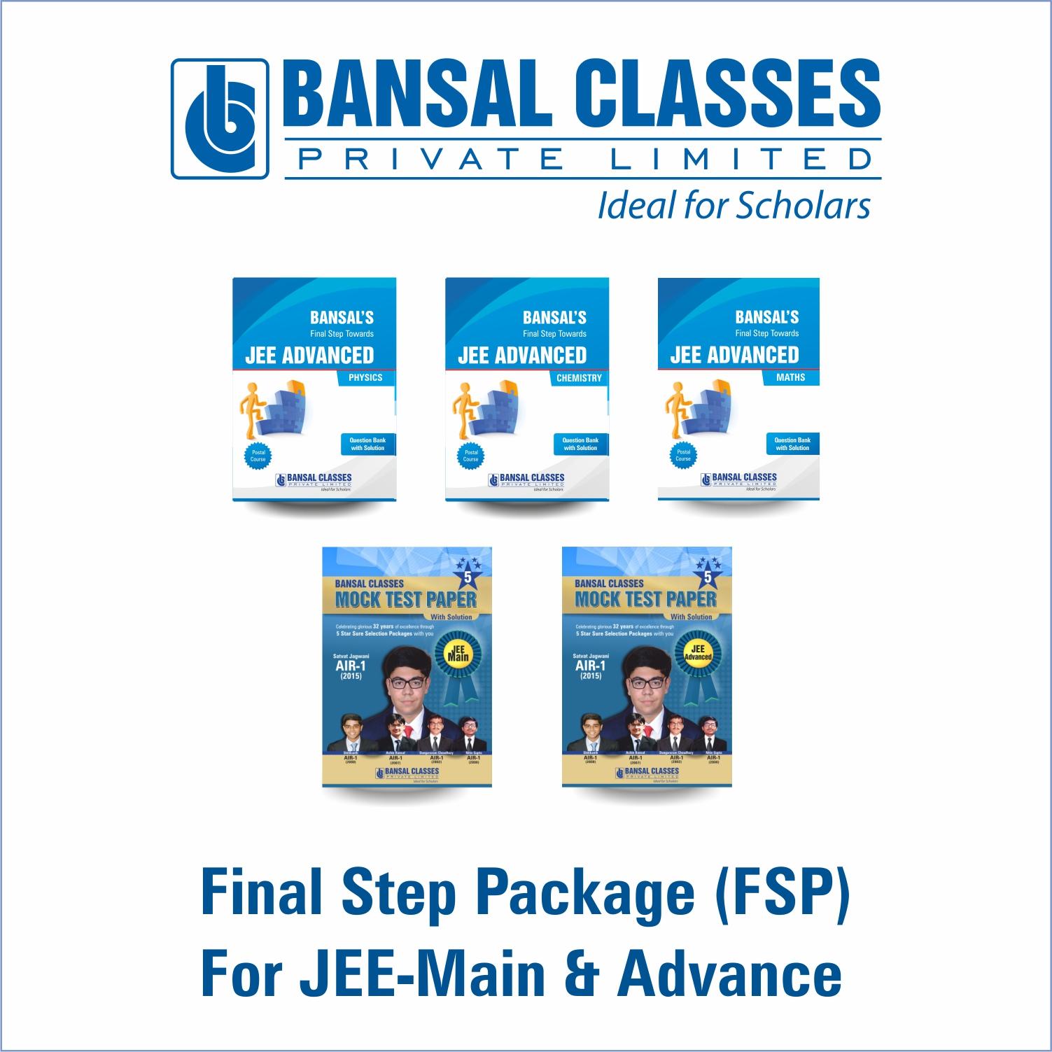 Final Step Package (Target-IIT-JEE)