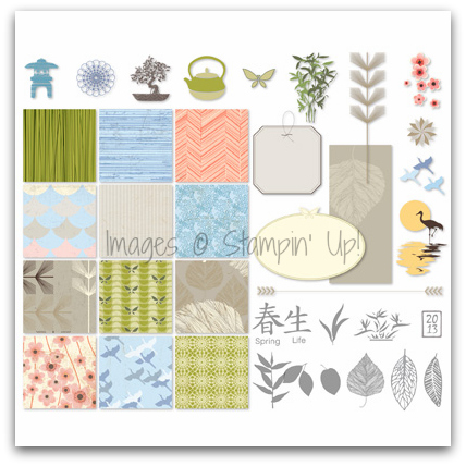 Stampin' Up! Spring To Life Kit Digital Download by Stampin' Up!