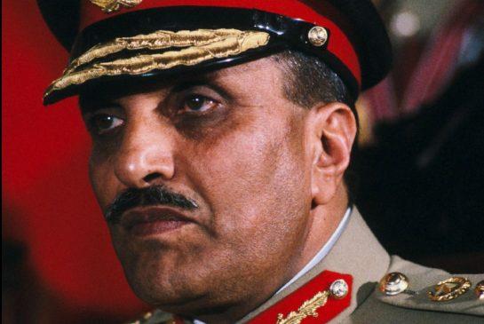 General Muhammad Zia-ul-Haq Shaheed