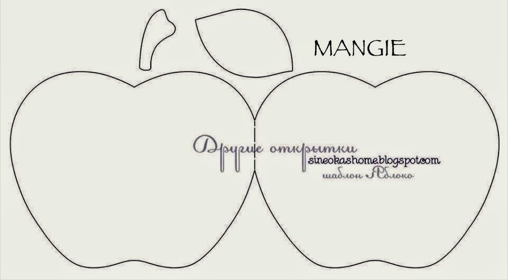 Plantilla manzana 1
