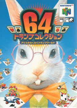 64 Trump Collection Alice no Waku Waku Trump World