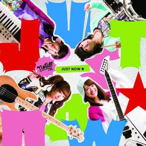[Single] NOW★/my baby, my lover/ペンギン人間 (2015.11.25/MP3/RAR)
