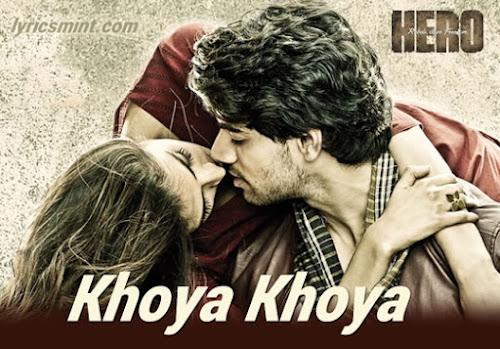 Khoya Khoya - Hero (2015)