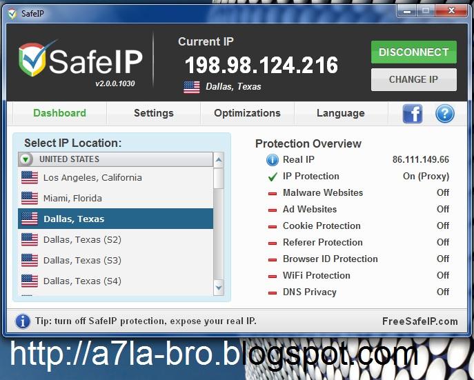 ساف ايبي  safe ip يتميز ايضا بمنع الاعلانات ومنع البرامج الضارة والحماية من تعقب الكوكيز واخفاء معلومات متصفح
