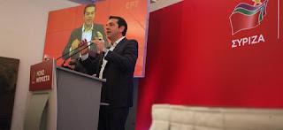 http://freshsnews.blogspot.com/2015/08/29-tsipras.html