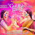 Gulaab Gang (2014) - Hindi Movie Review