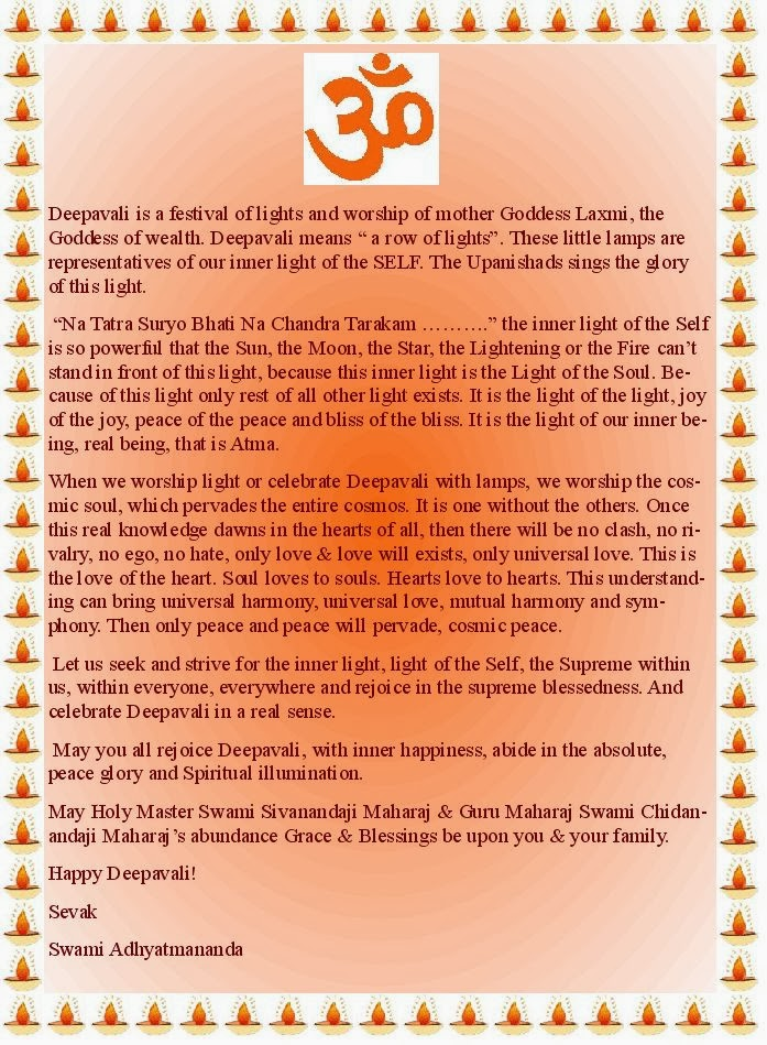 diwali festival essay in english 378 words essay on deepavali festival for kids nidhesh kumar advertisements: deepavali is a festival of lights diwali is a corrupt form of deepavali.