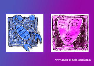Мужчина Скорпион женщина Дева совместимость http://www.znaki-zodiaka-goroskop.ru