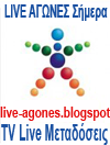 Live Agones - Live TV 