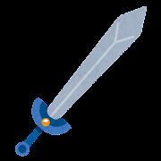 剣のイラスト
