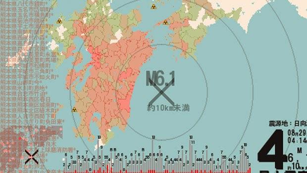 SISMO 6,1 GRADOS SACUDE JAPON, 28 DE AGOSTO 2014