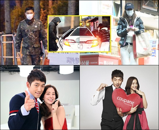 Rain dating kim tae