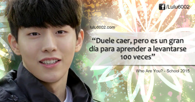 who are you school 2015 frases