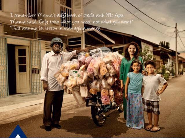 Kapsyen Nasihat Paling Kreativiti & Menang iPad Mini