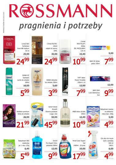 https://rossmann.okazjum.pl/gazetka/gazetka-promocyjna-rossmann-20-03-2015,12501/1/