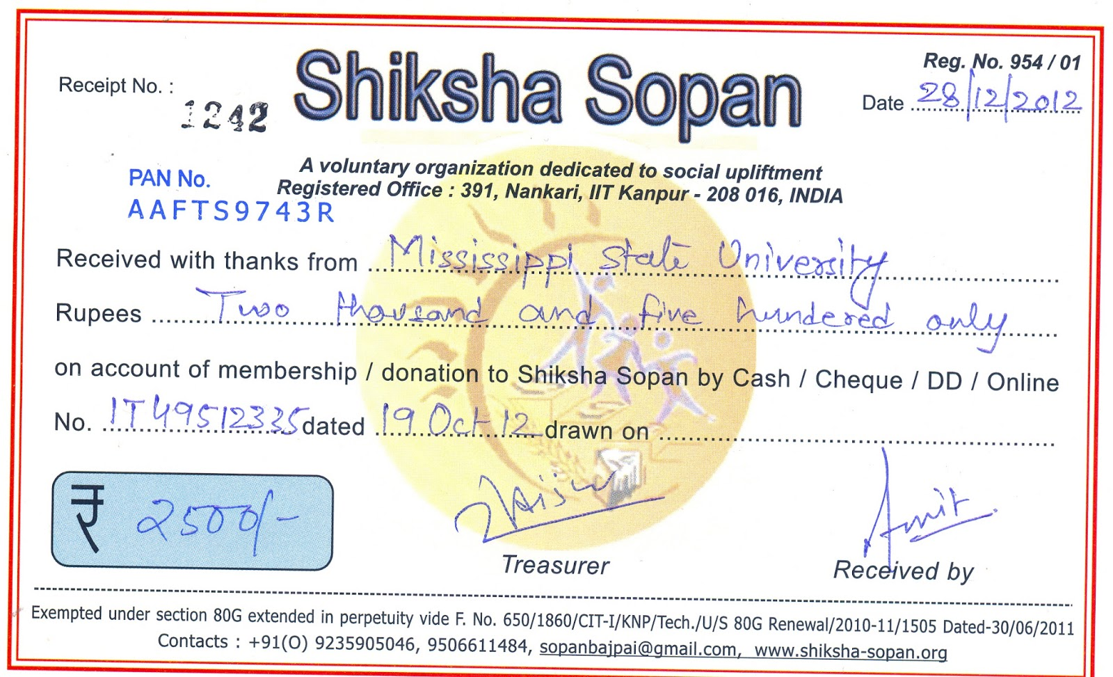 contribution receipt october 2012 shiksha sopan