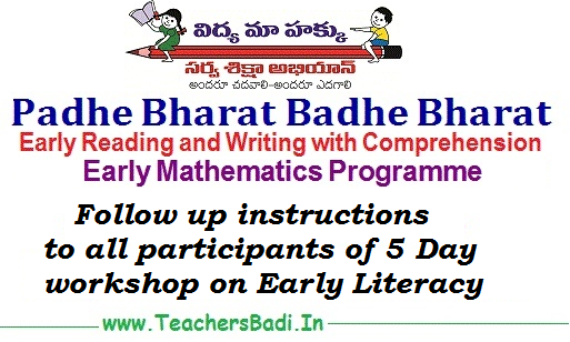 Early Literacy,Padhe Bharath - Bade Bharath Programme, RWM Programme
