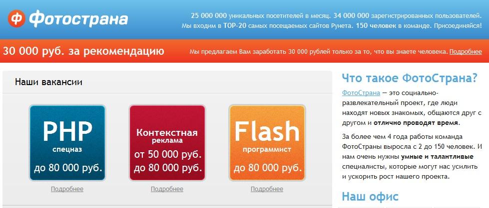 Ростелеком личный кабинет оплата банковской картой - vipkonsult73ru