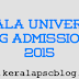 Kerala University Admission 2015 Online Registration