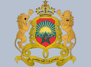 إدارة الدفاع الوطني: اختبارات لتوظيف 13 متصرفا من الدرجة الثانية للعمل بقيادة الدرك الملكي. آخر أجل هو 10 نونبر 2015