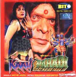 Kaali Pahadi 2000 Hindi Movie Watch Online