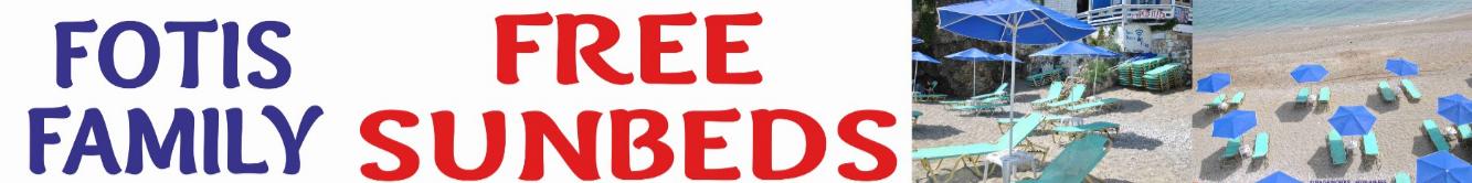 FREE  SUNBEDS   IN  POROS