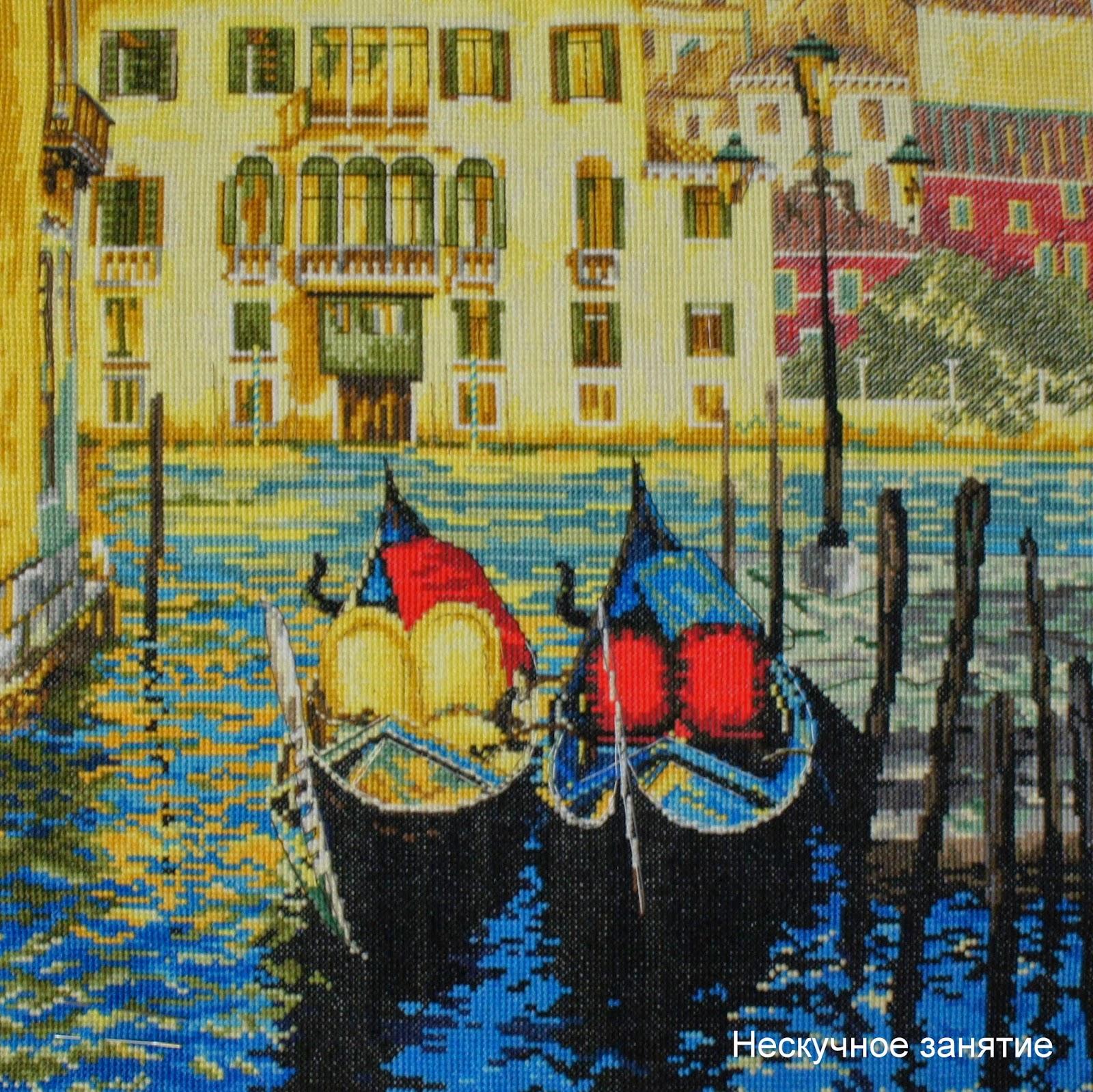 Вышивка крестом на тему венеция