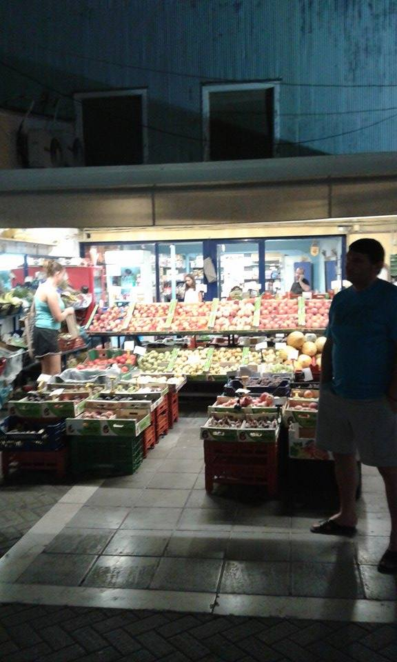 Fruit Center Katagis Lefkada